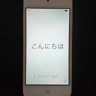 アイポッドタッチ(iPod touch)の美品  iPod touch A1574(ポータブルプレーヤー)