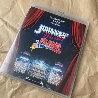 ジャニーズ(Johnny's)のJOHNNYS' Worldの感謝祭 in TOKYO DOME Blu-ray(ミュージック)