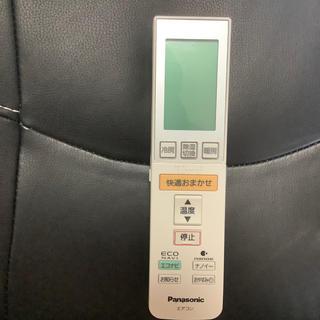 パナソニック(Panasonic)のエアコン リモコン パナソニック A75C3546(エアコン)