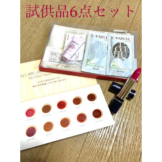 Kanebo - カネボウ メディア 口紅 その他試供品6点セット