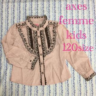 アクシーズファム(axes femme)の子供ブラウス 120 axes kids(ブラウス)
