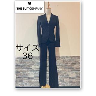 スーツカンパニー(THE SUIT COMPANY)のスーツカンパニー レディース セットアップ パンツ スーツ 36(スーツ)