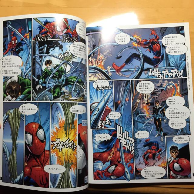 アルティメット スパイダーマンの通販 by warabi35's shop|ラクマ