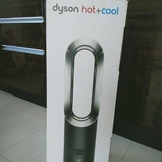 ダイソン(Dyson)の送料込み★ ダイソン  ホットアンドクール hot&cool (扇風機)