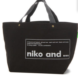 niko and... - nikoand トートバッグ