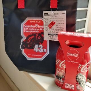 コカコーラ(コカ・コーラ)の鈴鹿8耐記念コカコーラ保冷バック、コカ・コーラ2本セット(ソフトドリンク)