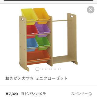 ニホンイクジ(日本育児)の日本育児 おきがえ大すきミニクローゼット(その他)