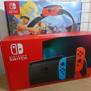 ニンテンドースイッチ(Nintendo Switch)の任天堂 リングフィットアドベンチャー ニンテンドースイッチ 新品 ネオン(家庭用ゲーム機本体)