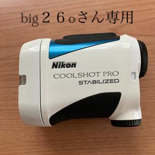 Nikon - Nikon   COOLSHOT PRO STABILIZED
