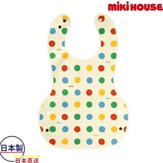 mikihouse - ミキハウス お食事エプロン ランチスタイ