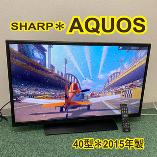 送料込み*シャープ 液晶テレビ アクオス  40型 2015年製*