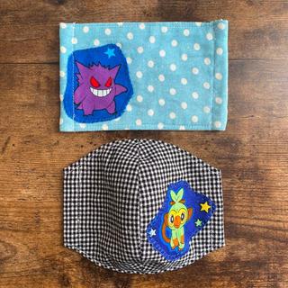 インナーマスク 子供用 ポケモン2枚セット(外出用品)