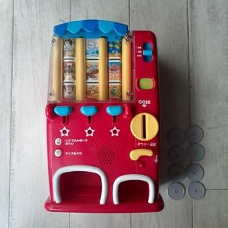 タカラトミー(Takara Tomy)のディズニー 自動販売機(知育玩具)