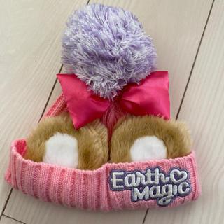 アースマジック(EARTHMAGIC)のアースマジック ニット帽(帽子)