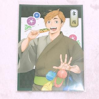 集英社 - ハイキュー 縁日 ポップアップストア  宮侑  購入特典カード