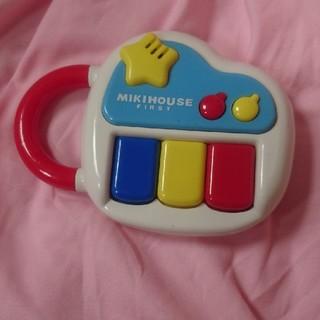 ミキハウス(mikihouse)のMIKI HOUSE ピアノ(楽器のおもちゃ)