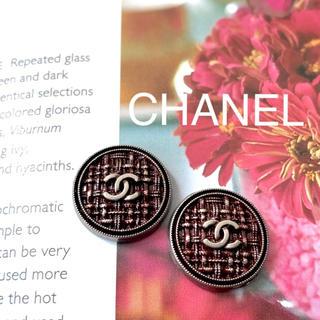 シャネル(CHANEL)のCC01ヴィンテージ ボタン★CHANEL★裏面加工★16mm(各種パーツ)