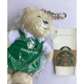 Starbucks Coffee - Starbucks Bearista スターバックス  ベアリスタ キーホルダー