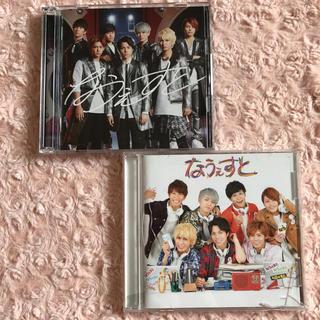 ジャニーズWEST - ジャニーズWEST♡なうぇすと初回盤通常盤アルバムセット