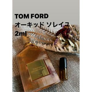 トムフォード(TOM FORD)の2ml トムフォード オーキッド ソレイユ オードパルファム 香水(ボディオイル)