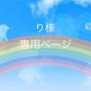 ジャニーズウエスト(ジャニーズWEST)のり様専用♡ジパング・おおきに大作戦、小瀧望ver.ええじゃないかMYBEST(ポップス/ロック(邦楽))