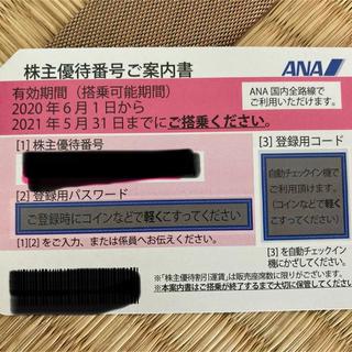 エーエヌエー(ゼンニッポンクウユ)(ANA(全日本空輸))のANA株主優待(1枚)(航空券)