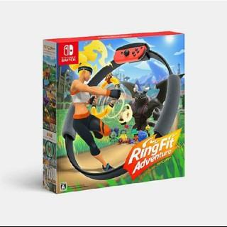 ニンテンドースイッチ(Nintendo Switch)のNintendo Switch リングフィットアドベンチャー 新品(家庭用ゲームソフト)