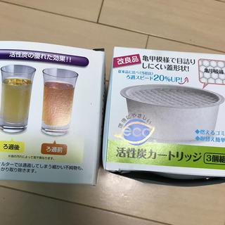 フジホーロー(富士ホーロー)の活性炭カートリッジ(調理道具/製菓道具)