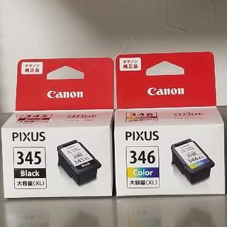 Canon - キャノン 純正インクBC-345XL BC-346 セット