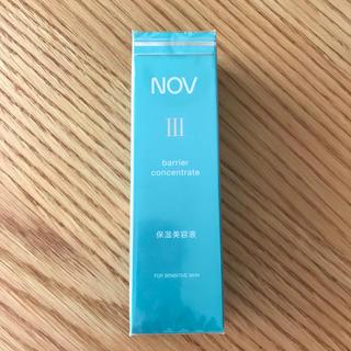 ノブ(NOV)のNOV  ノブ バリアコンセントレイト(美容液)