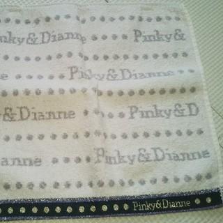 ピンキーアンドダイアン(Pinky&Dianne)のPinky&Dianneハンカチ(ハンカチ)