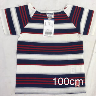 ブリーズ(BREEZE)のブリーズ Tシャツ 100cm COL:NB 新品未使用 送料込(Tシャツ/カットソー)