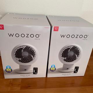 アイリスオーヤマ - 2個セット 新品 サーキュレーター  アイリスオーヤマ woozoo