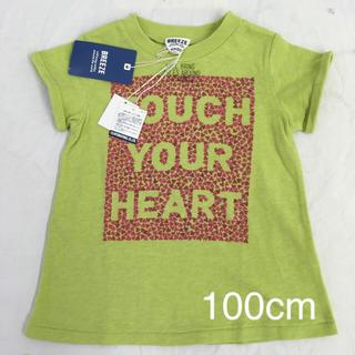 ブリーズ(BREEZE)のブリーズ Tシャツ 100cm COL:RM 新品未使用 送料込(Tシャツ/カットソー)