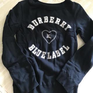 バーバリー(BURBERRY)のBurberry フリース トレーナー(トレーナー/スウェット)