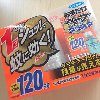 アースセイヤク(アース製薬)のフマキラー 押すだけベープ クリスタ 120日分(日用品/生活雑貨)