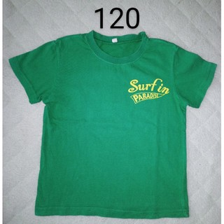ニシマツヤ(西松屋)の西松屋 サーフィン サーファー グリーン 緑 半袖 Tシャツ 120(Tシャツ/カットソー)