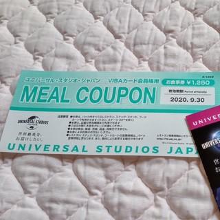 ユニバーサルスタジオジャパン(USJ)のユニバーサル·スタジオ·ジャパン MEAL COUPON(遊園地/テーマパーク)