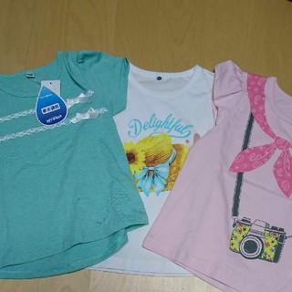 ニシマツヤ(西松屋)の【新品未使用】Tシャツ 女の子100センチ 3枚セット(Tシャツ/カットソー)