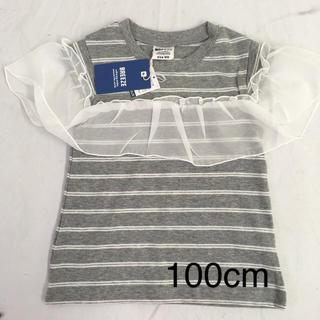 ブリーズ(BREEZE)のブリーズ Tシャツ 100cm COL:GY 新品未使用 送料込(Tシャツ/カットソー)