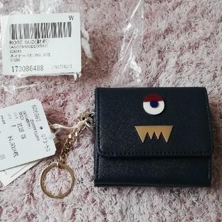 ローズバッド(ROSE BUD)のROSE BUD  ミニウォレット 新品(財布)