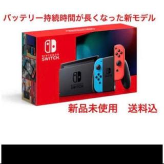 Nintendo Switch - 新品未開封 Switch 任天堂スイッチ 本体 ネオン ニンテンドウ