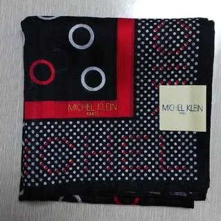 ミッシェルクラン(MICHEL KLEIN)のミッシェルクラン 大判ハンカチ 新品、未使用(ハンカチ)