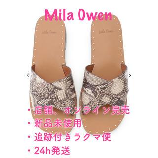 ミラオーウェン(Mila Owen)のスタッズソールクロスフラットサンダル パイソン MIX 36(サンダル)