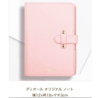 Dior - 最終値下げ↘️早い者勝ち⚠️新品✨ディオール手帳