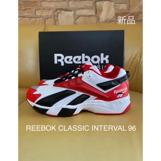 Reebok - 新品 REEBOK CLASSIC INTERVAL 96