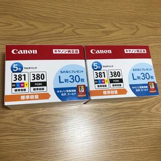 Canon - 【Canon純正】インクカートリッジ BCI-381+380/5MP(2セット)