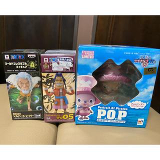 メガハウス(MegaHouse)のワンピース POP P.O.P アプー チョッパーマン ワーコレ レイリー(アニメ/ゲーム)