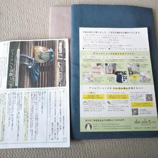 リバーシブル巾着バッグ キット 型紙 レシピ 作り方(型紙/パターン)
