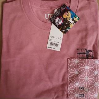 ユニクロ(UNIQLO)の新品未使用品 鬼滅の刃 Tシャツ(キャラクターグッズ)
